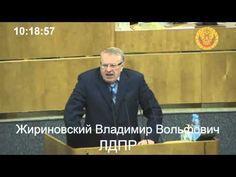 Жириновский о рубле и ЦБ. 16 декабря 2014