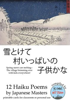 12 classic haiku poems by the four haiku Masters--Buson, Issa, Basho, and Shiki. English translations (which fit the meter rule for haiku poems) are also included. (scheduled via http://www.tailwindapp.com?utm_source=pinterest&utm_medium=twpin&utm_content