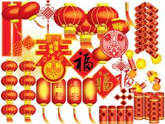 Chinese Lantern Template | Lanterns and firecrackers Chinese knot