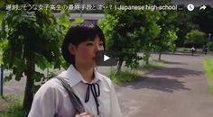 #HeyUnik  Terlambat, Gadis Ini Memanjat Tembok Sekolah Bak Ninja #Video #YangUnikEmangAsyik