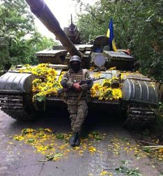 Armed Forces of Ukraine Ukraine Military, Battle Tank, Military Weapons, Modern Warfare, Special Forces, World History, Armed Forces, Monster Trucks, Monster Board