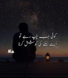 Urdu Poetry Romantic, Love Poetry Urdu, Poetry Quotes, Urdu Quotes, Islamic Quotes, Quotes Images, Poetry Text, Poetry Pic, Sufi Poetry