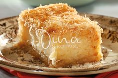 Moussaka, Sweets Cake, Bread And Pastries, Greek Recipes, Greek Desserts, Yams, Sweets Recipes, Bakery, Deserts