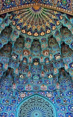 Arabic mosaic of ancient mosque in Saint Petersburg, Russia