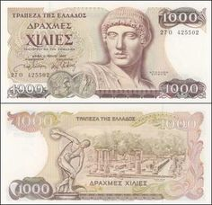 This the Greek currency which is the Euro. The ration to USD is currently 1 dollar being euros. Crash Test, Money Notes, Foreign Coins, Greek History, Old Money, Rare Coins, Bank Deposit, Memories, Discus Thrower