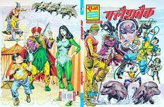 Comic Books, Fan, Comics, Wallpaper, Cover, Board, Wallpaper Desktop, Comic Book, Wallpapers