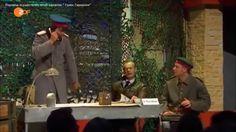 Немецкие сатирики разоблачили военную пропаганду НАТО-СМИ Германии проти...