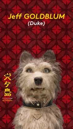 Wes Anderson's ISLE OF DOGS – In theaters March 23.