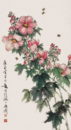Browse a large selection of original Chinese & Japanese brushes, Rice paper & supplies for Asian Brush painting, Sumi-e, Calligraphy & Seal Carving Sumi E Painting, Japan Painting, Chinese Painting, Watercolor And Ink, Watercolor Flowers, Japanese Art Prints, Bee Art, Art Thou, China Art