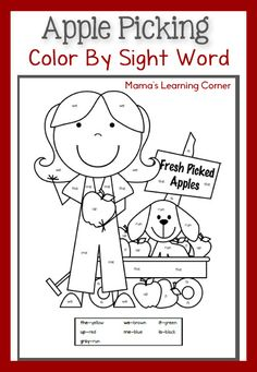 Download a free apple-themed color by sight word worksheet! Uses sight words from Pre-Primer Dolch list.