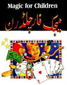 Urdu Magic For Children Urdu Magic Book Pdf