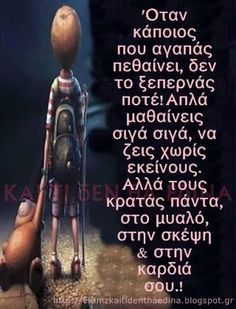 You never really get over the loss. Advice Quotes, Me Quotes, Qoutes, Unique Quotes, Inspirational Quotes, Greek Quotes, Love You, My Love, Photo Quotes