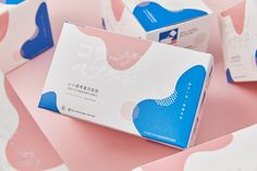 Japan Nippi Collagen Peptide on Packaging of the World - Creative Package Design Gallery Nest Design, Pad Design, Layout Design, Medicine Packaging, Milk Packaging, Skincare Packaging, Product Packaging, Japan Package, Japanese Packaging