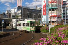 The Arakawa Line - Streetcar & attractive stops along the line