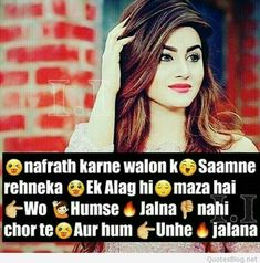 Best Attitude WhatsApp DP Girls Images in Hindi Attitude Thoughts, Attitude Quotes For Girls, Girl Attitude, Attitude Status, Girly Quotes, Funny Quotes, Life Quotes, Maya Quotes, Qoutes