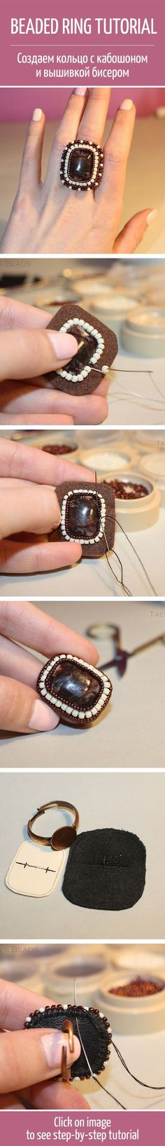 We create beaded embroidered ring with cabochon on the basis with a hat