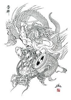 ryushin horiyoshi+3%2C+japanese+tattoo%2C+irezumi.jpg (565×800)