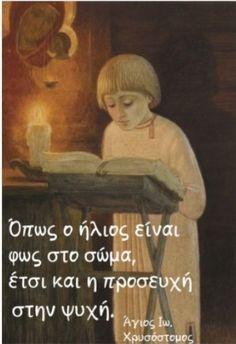 Orthodox Christianity, Holy Spirit, Pray, Believe, Religion, Faith, God, Quotes, Movie Posters