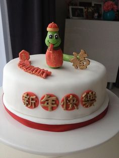 gorgeous new years cakes | Chinese New Year Dessert Party