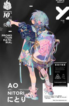 cute drawings of love Anime Art Girl, Manga Art, Anime Girls, Character Illustration, Illustration Art, Arte Cyberpunk, Anime Kunst, Animation, Character Design Inspiration