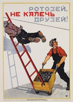 """#Vintage #Soviet work safety #poster: """"Hey, scatterbrain, don't cripple your friends!"""""""