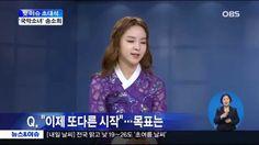 송소희 'OBS 핫이슈 초대석' 출연방송영상 Song So Hee 20150424