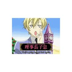 Ouran 14 - Tamaki's past revealed! « After Thoughts ❤ liked on Polyvore featuring anime, ohshc, ouran, ouran high school host club and ouran highschool host club