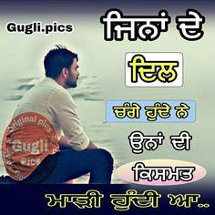shi keha L Quotes, Hindi Quotes, Respect Quotes, Attitude Quotes, Punjabi Captions, Punjabi Status, Crazy Fans, Punjabi Quotes, True Words