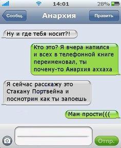 http://cs309421.userapi.com/v309421270/1531/Z0UmDt_FMoM.jpg