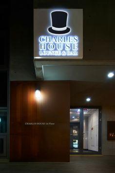 바 인테리어_ CHARLES HOUSE /m4