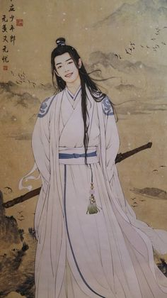 The Untamed - The untamed - Wattpad Familia Anime, Traditional Paintings, Cute Anime Couples, Handsome Anime Guys, Chinese Art, Chinese Culture, Live Action, Japanese Art, Art Reference