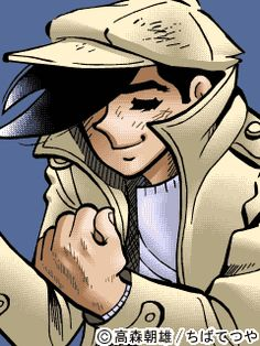 あしたのジョー Chiba, Graphic Novels, Film, Manga Anime, Posters, Animation, Japan, Cartoon, Comics
