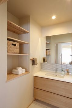 bathroom demolition is completely important for your home. Whether you pick the .- bathroom demolition is completely important for your home. Whether you pick the … bathroom demolition is completely important for your… - Bad Inspiration, Bathroom Inspiration, Muji Haus, Diy Bathroom Remodel, Bathroom Remodeling, Remodeling Ideas, Muji Style, Japan Interior, Japanese Home Decor