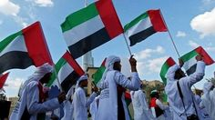 #RaiseItHigh: All you need to know about the UAE Flag | WHITE SAND REAL ESTATE MANAGEMENT LLC | Pulse | LinkedIn