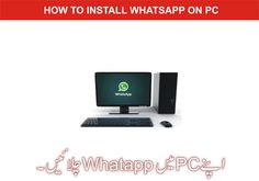 How to Install Whatsapp on Your Laptop & Computer Urdu / Hindi Watch this video Computer Tips, Laptop Computers, Watch Video, Tutorials, Learning, Youtube, Studying, Teaching, Education