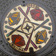 Contemporary Art: Japanese Manhole Covers