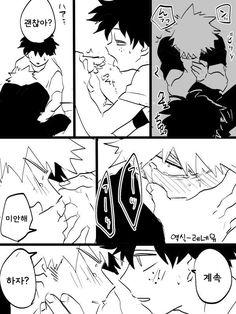 「히로아카/데쿠캇/번역」 무제 : 네이버 블로그 My Hero Academia Episodes, Hero Academia Characters, My Hero Academia Manga, Manga Love, I Love Anime, Eren E Levi, Deku Boku No Hero, Be My Hero, Twin Star Exorcist