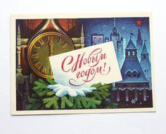 Christmas card postcard from Soviet Union USSR by sovietephemera, $3.00
