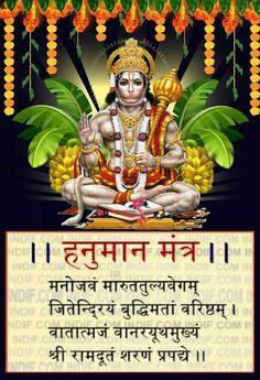 Hanuman Images Hd, Hanuman Ji Wallpapers, Lord Krishna Hd Wallpaper, Hanuman Wallpaper, Maa Wallpaper, Lord Ram Image, Hanuman Chalisa, Radhe Krishna, Shree Ram Images