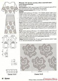 Fabulous Crochet a Little Black Crochet Dress Ideas. Georgeous Crochet a Little Black Crochet Dress Ideas. Crochet Bodycon Dresses, Black Crochet Dress, Crochet Skirts, Crochet Blouse, Crochet Clothes, Crochet Chart, Thread Crochet, Crochet Motif, Diy Crochet