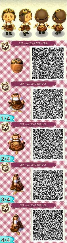 Animal Crossing: New Leaf: New SteamPunk Brown Dress :3