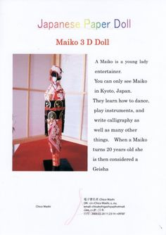 eBook how to make a Japanese paper doll... 3D Maiko doll