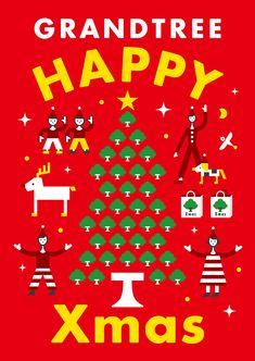 Japanese Christmas, Japanese Graphic Design, Japanese Poster, Japan Design, Glitter Cards, Christmas Gift Guide, Christmas Illustration, Christmas Fashion, Xmas Decorations