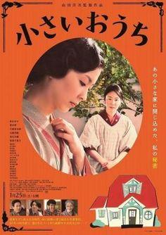 La casa del tejado rojo - ED/DVD-791(5)/YAM