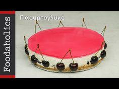 Γιαουρτογλυκό ψυγείου, καλοκαιρινό και δροσερό | foodaholics - YouTube Birthday Cake, Desserts, Food, Youtube, Recipes, Tailgate Desserts, Deserts, Birthday Cakes, Essen