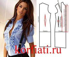 Если вы решите сшить блузку, вам необходимо будет построить выкройку-основу блузки по собственным меркам. Смоделировать блузку как показано на чертежах.