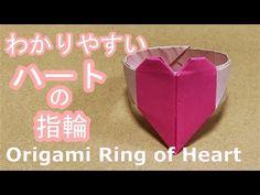 【折り紙】かわいいハートの指輪の折り方☆ーRing of Heartー - YouTube