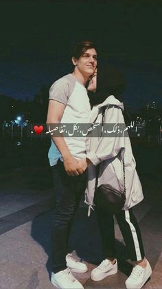 Missa's Cøuple ❤💕 images from the web Love Quotes For Wedding, Short Quotes Love, Love Song Quotes, Love Husband Quotes, Love Quotes With Images, Muslim Couple Photography, Cute Couples Photography, Cute Couples Photos, Cute Couple Pictures