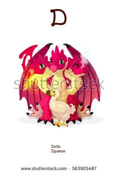 Russian Alphabet (all 33 letters) (Cyrillic, Slavic language) series of Amusing Animals. Animals, plants and objects for letter dragon, dodo Russian Alphabet, Learn Russian, Animal Alphabet, Gifts For Kids, Objects, Language, Dragon, Letters, Cartoon