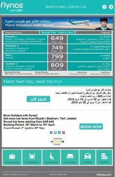 طيران ناس  - FlyNas سافر بأقل الأسعار من الرياض | المدينة المنورة | الطائف | جدة Get more low fares from Riyadh | Madinah | Taif | Jeddah